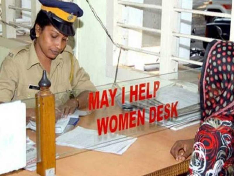देश भर के दस हजार पुलिस थानों में बनेगी महिला डेस्क, हर थाने में 1 लाख रु. की सहायता भी मिलेगी