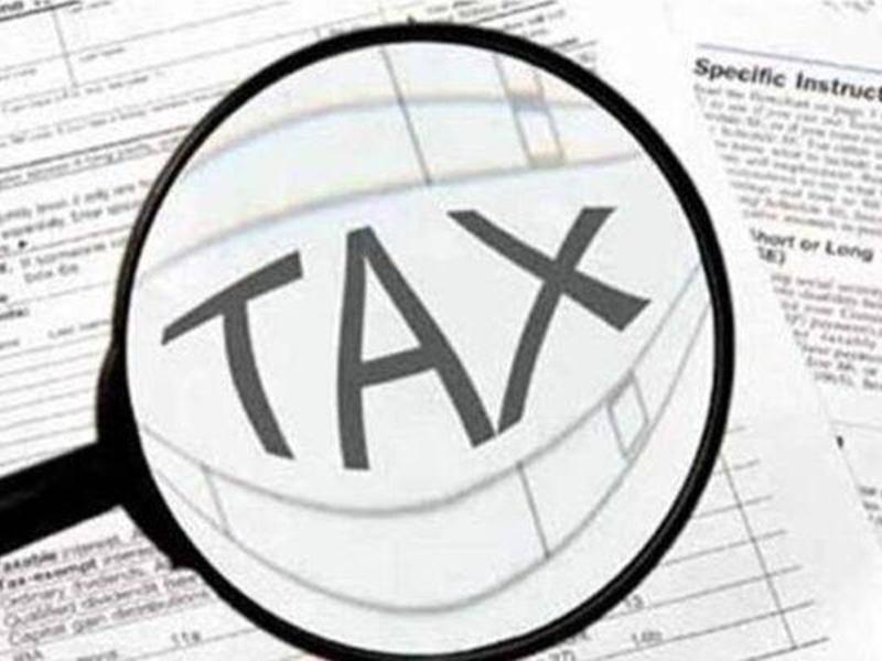 FY 2019-20: टैक्सपेयर्स को राहत, TDS, TCS सर्टिफिकेट Issue करने की अंतिम तारीख बढ़ी