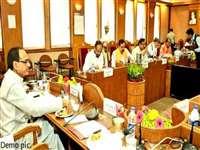 Madhya Pradesh Cabinet : विभाग के बंटवारे में भी देरी, दिल्ली में होगा फैसला, कांग्रेस ने साधा निशाना