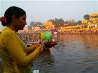 Ram Mandir Bhoomi Pujan : 21 हजार दीपों से जगमग होगी श्रीराम की कर्मभूमि चित्रकूट