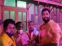 Ram Mandir Bhoomi Pujan : भगवान राम के ननिहाल की मिट्टी लेकर अयोध्या पहुंचे गौभक्त फैज