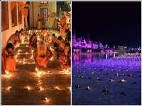 LIVE Ram Mandir Bhumi Pujan: लाखों दीयोंं की रोशनी से जगमगाई अयोध्या नगरी, फूलों की सजावट, देखें तस्वीरें