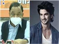 Sushant Singh Rajput Suicide : सुशांत और दिशा सालियान का हुआ था मर्डर, नारायण राणे ने उठाए ये सवाल