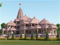 Ram Mandir Bhoomi Pujan : साढ़े तीन साल में बनेगा मंदिर, बनने के बाद ऐसा दिखेगा, देखें झलक