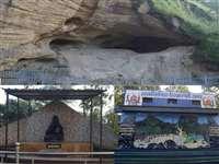 Chhattisgarh news: सीता माता की रसोई और राम-लक्ष्मण की गुफा को भी संवारेगी सरकार