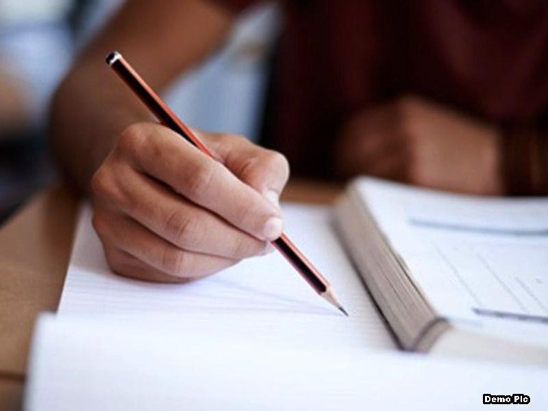 Madhya Pradesh : मध्य प्रदेश के 200 कॉलेजों में 800 करोड़ से बनेंगे क्लासरूम और लैब