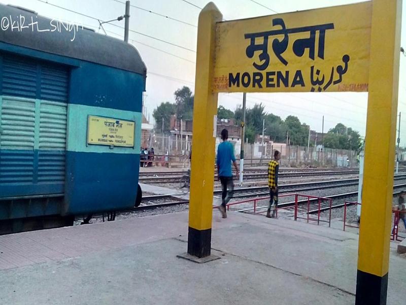 Morena News : सबलगढ़-कैलारस के बीच नैरोगेज की पटरी टूटी, ट्रैक बाधित
