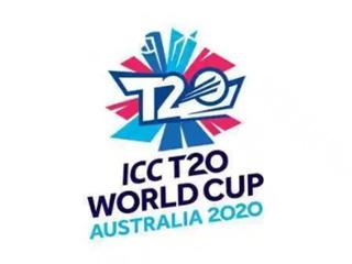 महिला टी20 वर्ल्ड कप