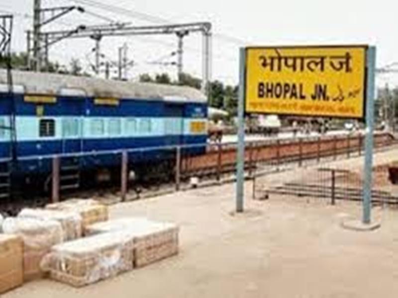 Bhopal News : रेलवे के पास वेंटिलेटर नहीं, खरीदी में देरी पर एडीआरएम को फोर्स लीव पर भेजा