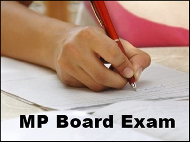 MP Board Exam 2020 : मध्य प्रदेश में 10th और 12th के बस इन्हीं सब्जेक्ट की देगी होगी परीक्षा