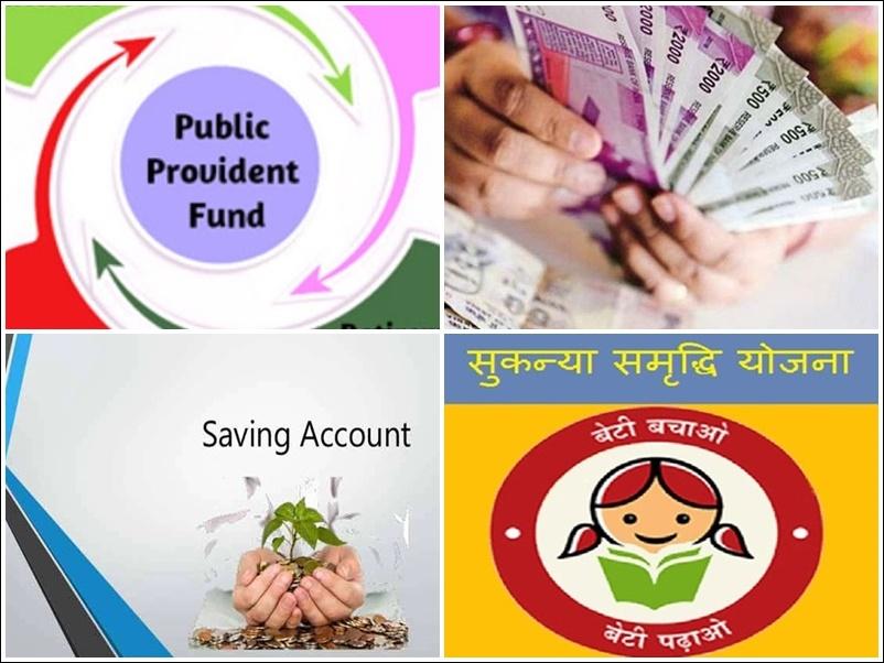 Sukanya Samriddhi Yojana, PPF, NSC जैसी बचत योजनाओं में निवेश पर ब्याज सहित मिलेगा इतना पैसा