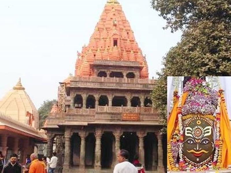 Mahakal Temple : भक्तों के लिए आठ जून से खुलेगा महाकाल मंदिर, ऐसी होगी दर्शन व्यवस्था