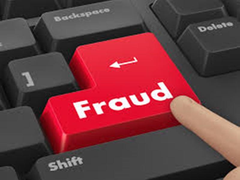 Janjgir Champa News: दिल्ली की पेस्टीसाइड कंपनी संग इस तरह की 19 करोड़ की धोखाधड़ी