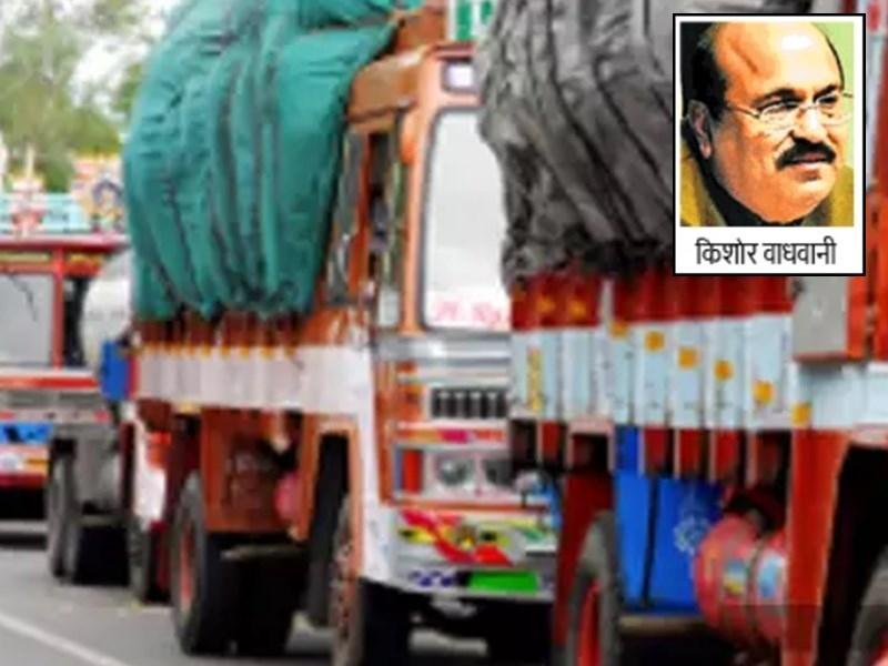 Indore News : गुटखा कारोबारी किशाेर वाधवानी पर यौन शोषण का आरोप, जांच के आदेश