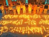 MP News : भोपाल में 32 सौ पुलिसकर्मी तैनात, सोशल मीडिया पर भी लगातार निगरानी