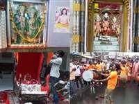 Live Ram Mandir Bhoomi Pujan in MP : अयोध्या में राम मंदिर भूमि पूजन का उत्साह मध्य प्रदेश में भी