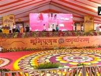 Ayodhya Ram Mandir Bhumi Pujan Images: भूमि पूजन की तैयारियां पूर्ण, देखें Photos, Videos