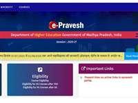 MP College Admission 2020 : मध्य प्रदेश के कॉलेजों में यूजी और पीजी कोर्स के लिए आज से ऑनलाइन एडमिशन