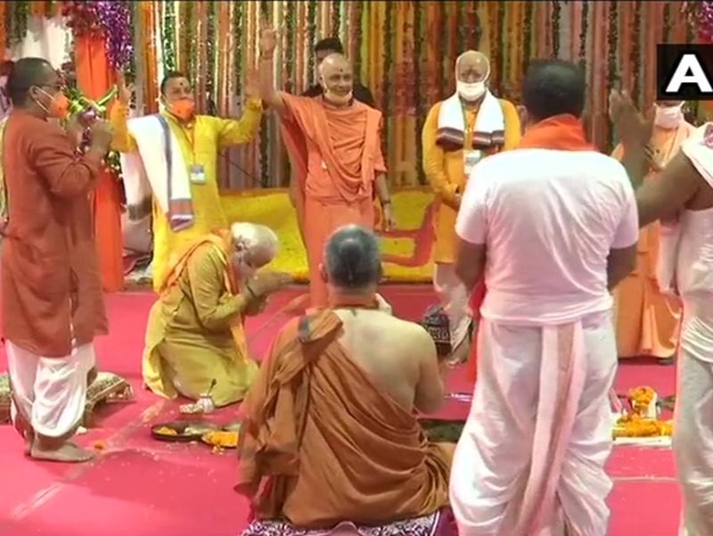 Ayodhya Ram Mandir Bhumi Pujan Images: Bhumi Pujan Images Photos and Videos