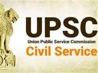 UPSC Civil Services Result 2019 : MP के युवाओं ने भी किया अच्छा प्रदर्शन, भोपाल के अनमोल पांचवें प्रयास में बने आइएएस