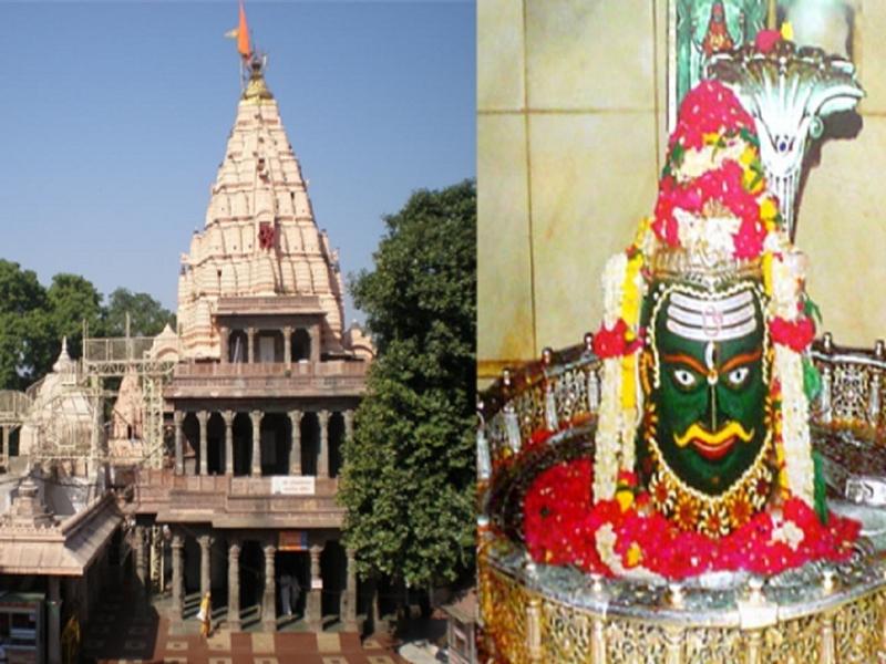 Mahakal Temple : महाकाल मंदिर में अफसरों के निर्णय को प्रबंध समिति ने बदला, अब होगा ऐसा