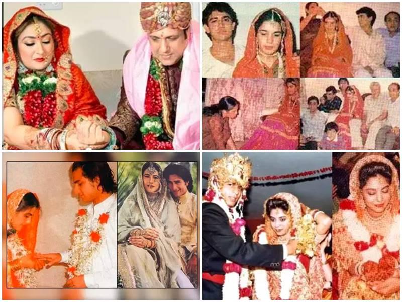 इन 5 Superstars की शादी कम उम्र में हो गई थी, Aamir Khan की उम्र केवल 21 साल के थे