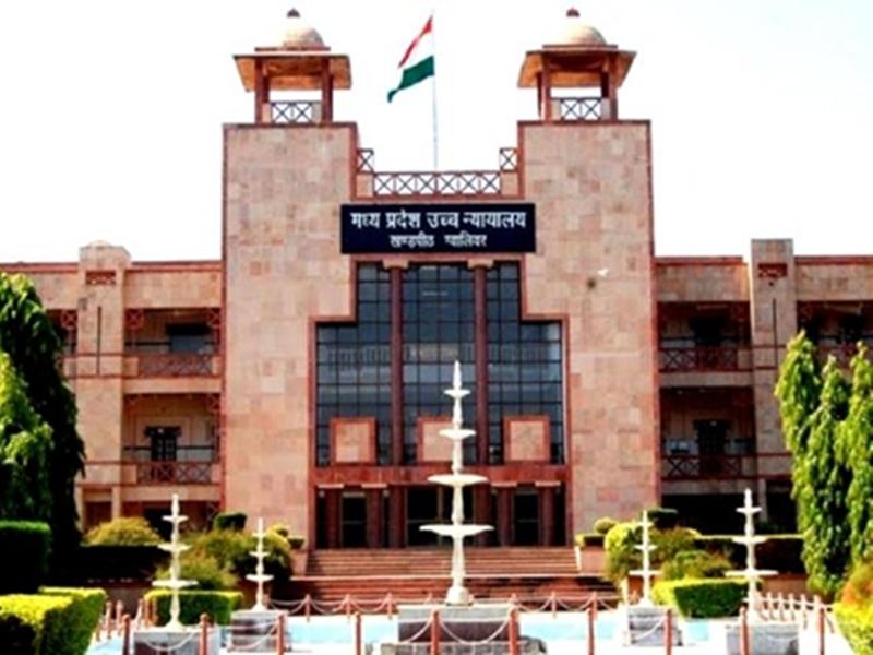MP High Court Gwalior Bench : मान्यता विहीन नर्सिंग कॉलेजों के छात्रों को परीक्षा की अनुमति नहीं