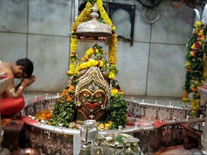 Mahashivratri 2020 : महाशिवरात्रि पर 44 घंटे खुले रहेंगे महाकाल मंदिर के पट