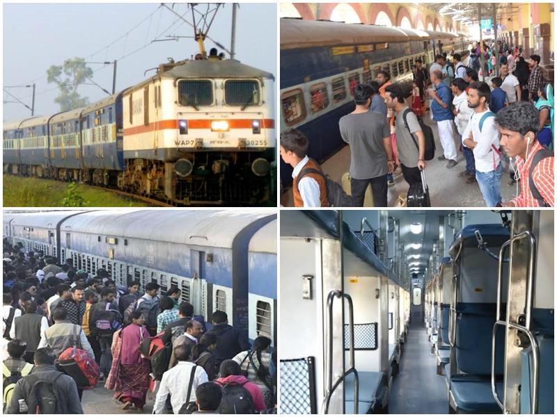 यात्रियों को मिलती है किराये में बड़ी छूट, क्या आपको पता हैं रेलवे की ये योजनाएं
