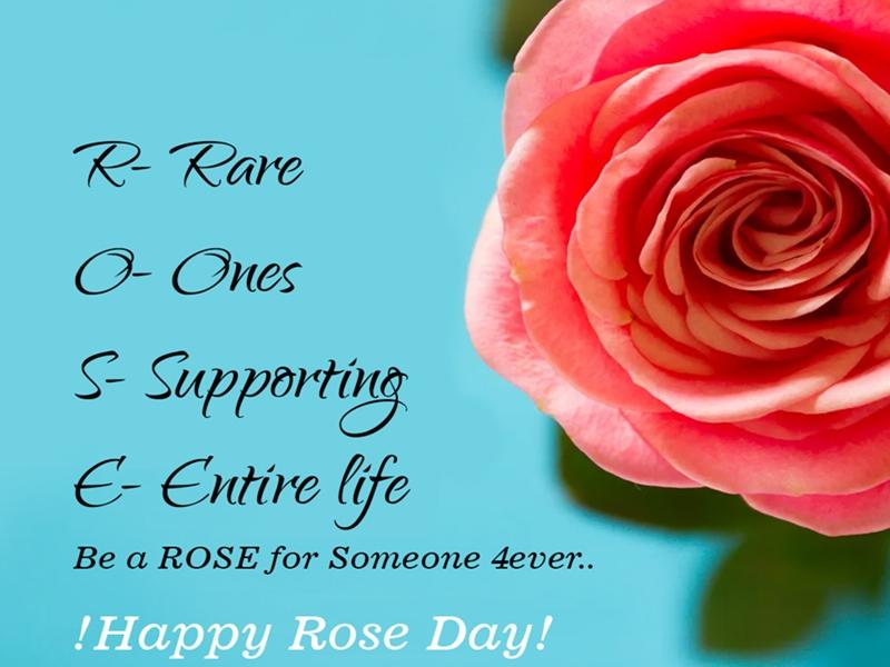 Rose Day 2020 Wishes: इन शायरी, SMS और Greetings से अपनों से कहें दिल की बात