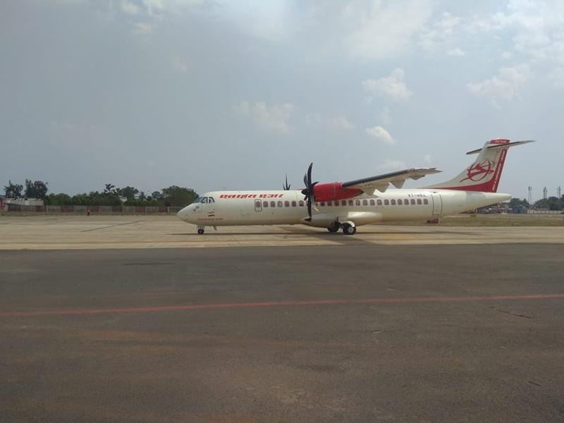 Aviation service in Bastar: विमान सेवा के लिए सफल ट्रायल, 29 मार्च से शुरू होगी नियमित उड़ान