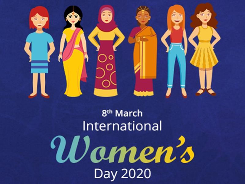 महिला दिवस 2020