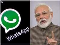 WhatsApp Group में की थी PM Modi के खिलाफ आपत्तिजनक पोस्ट, यह हुआ अंजाम