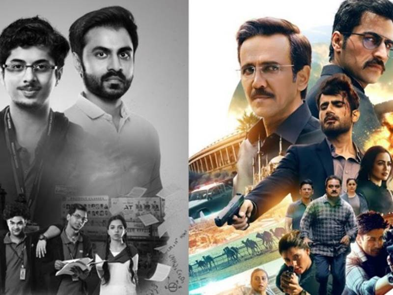 Lockdown में देखिए ये 10 Indian web series, बढ़िया गुजरेगा वक्त