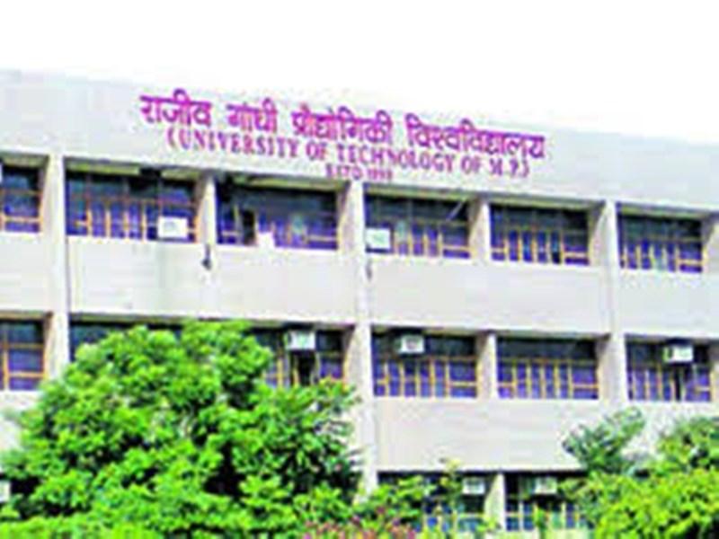 RGPV Exam 2020 : आरजीपीवी के छात्रों को 50 मिनट पहले पहुंचना होगा परीक्षा केंद्र