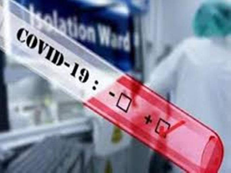 Coronavirus Madhya Pradesh News : मध्य प्रदेश में कोरोना वायरस से एक दिन में 10 की मौत, मिले 326 नए संक्रमित