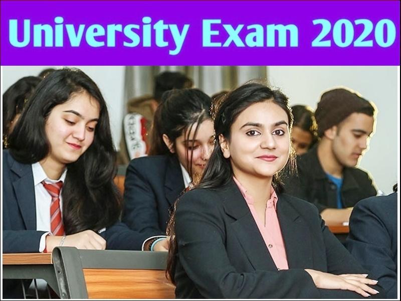 Universities Exams 2020: विश्वविद्यालयों की परीक्षाएं सितंबर अंत में, गृह मंत्रालय ने दी अनुमति