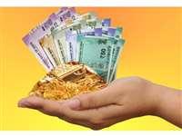 Gold Loan: सोने के आभूषण पर अब 90 फीसदी तक लोन मिलेगा, जानिए नए नियम
