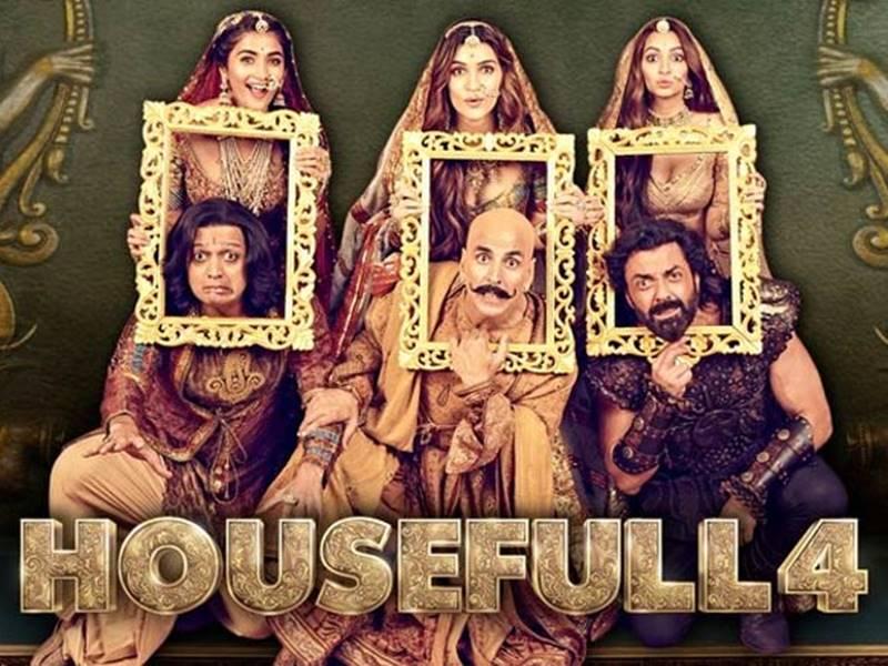 Housefull 4 Box Office Collection : 12 दिन में कमाई पहुंच गई 190 करोड़ के करीब