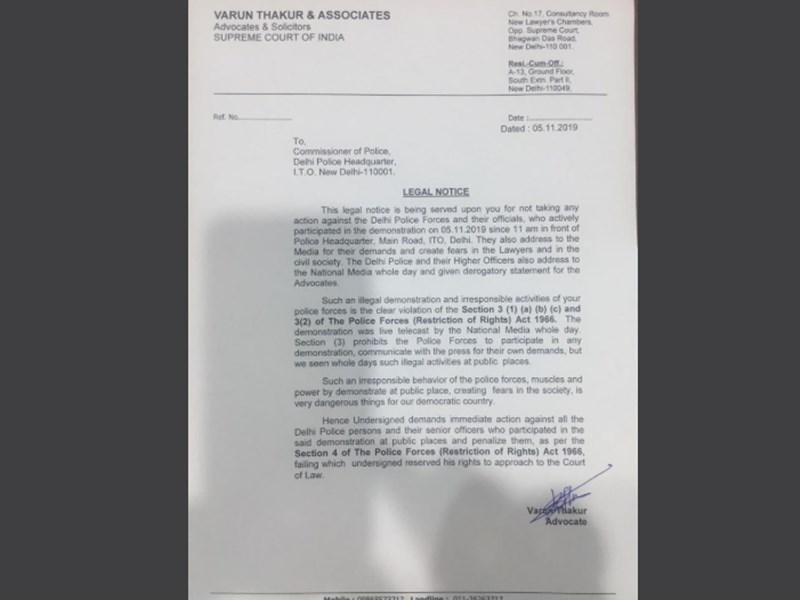 SC के वकील ने भेजा दिल्ली पुलिस कमिश्नर को लीगल नोटिस, PHQ के बाहर हुए प्रदर्शन पर कार्रवाई ना करने पर किया सवाल