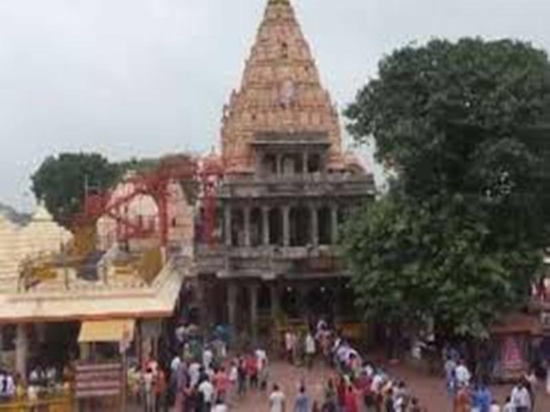 Mahakal Temple : महाकाल मंदिर में अब दिल्ली की कंपनी संभालेगी सुरक्षा व्यवस्था