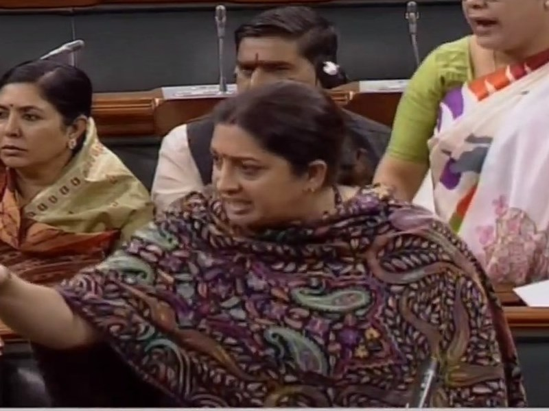 Parliament Session: दुष्कर्म की घटनाओं पर संसद में हंगामा, स्मृति ईरानी ने विपक्ष से पूछा मालदा पर चुप क्यों?