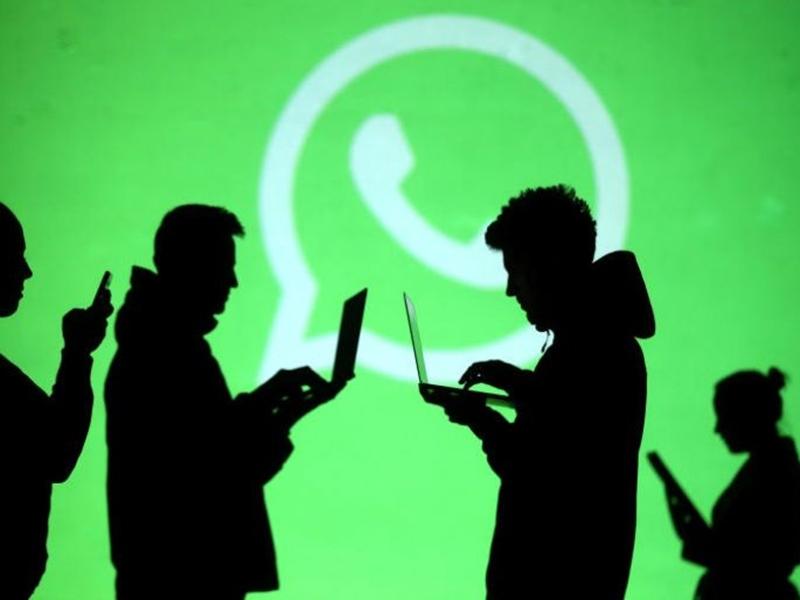 WhatsApp पर कहीं आपको भी तो नहीं मिला यह मैसेज, सावधान नहीं तो बैंक खाता हो जाएगा खाली