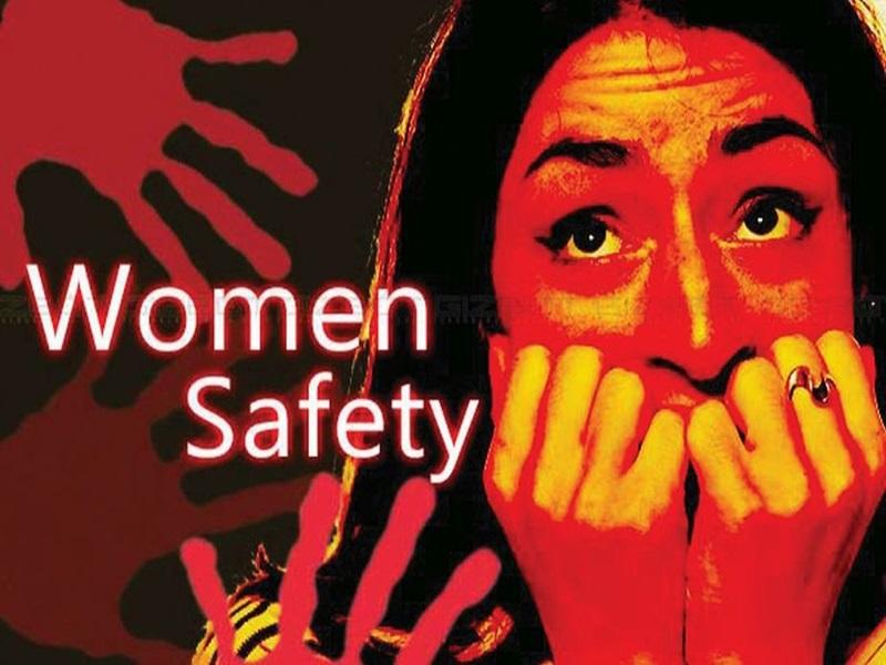 Women Safety in Chhattisgarh : महिला सुरक्षा पर छत्तीसगढ़ में बनेगा कारगर इंटीग्रेटेड प्लान