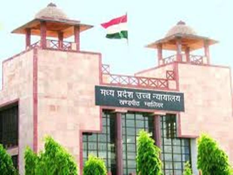 Gwalior High Court : बिना मान्यता वाले नर्सिंग कॉलेजों के छात्रों को  परीक्षा में बैठने की अनुमति नहीं