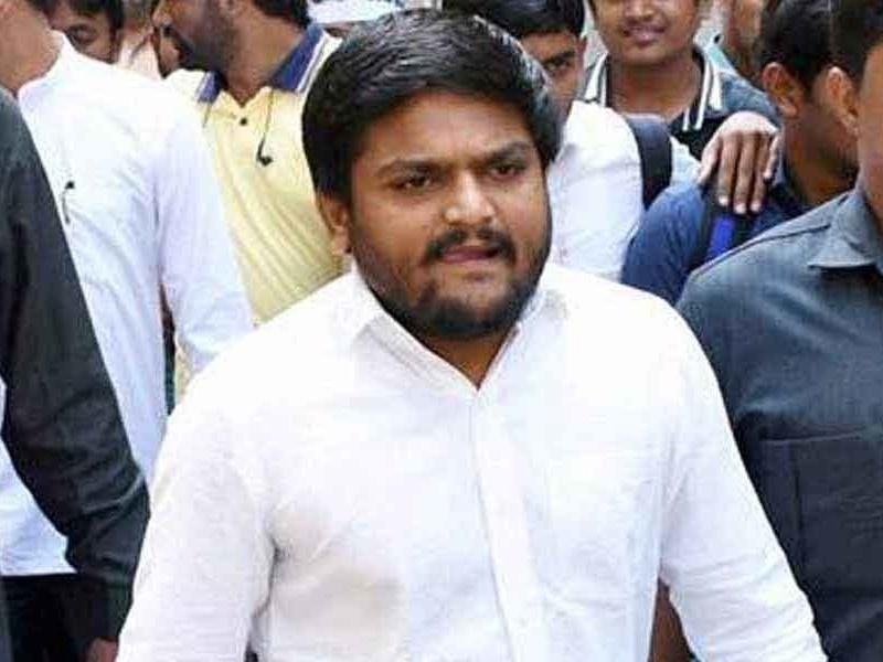 Hardik Patel के खिलाफ एक महीने में तीसरा गिरफ्तारी वारंट जारी