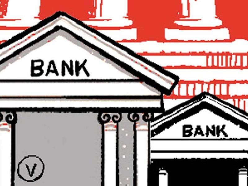 यूबीआई, पीएनबी, ओबीसी के विलय के बाद बनेगा नए नाम का बैंक