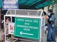 Good News: भारत में अब एक घंटे में होगी कोरोना वायरस की जांच, जानिए कितना आएगा खर्च