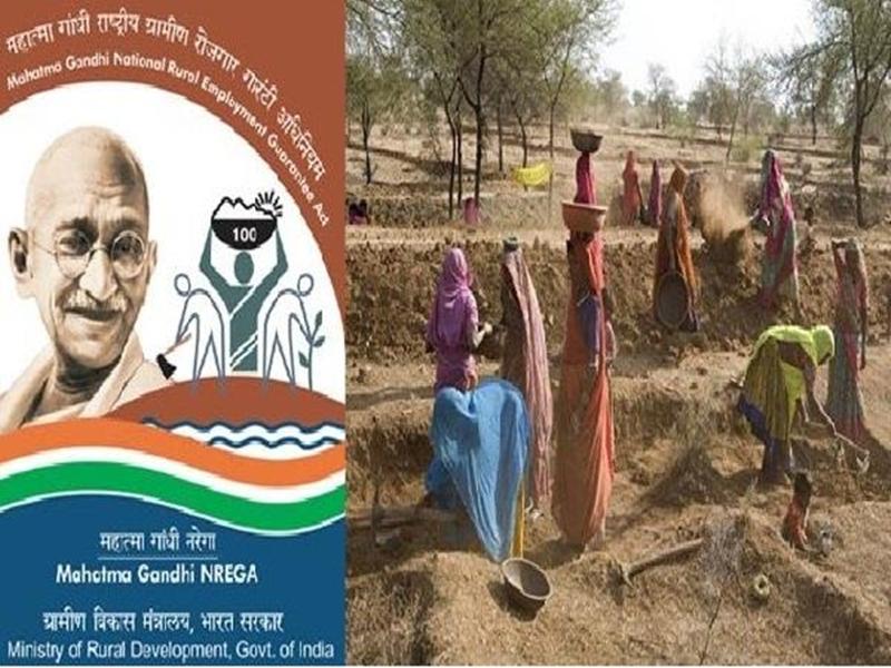 Chhattisgarh news : मुख्यमंत्री की चिट्ठी पर केन्द्र ने मनरेगा के लिए जारी किए 685.29 करोड़ रूपए