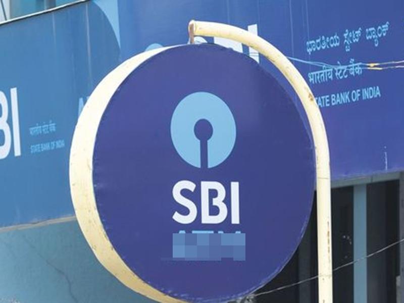 SBI ने बचत खातों पर ब्याज दरों में की बड़ी कटौती, जानिये EMI पर इसका क्या होगा असर
